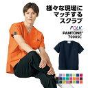 【送料無料】PANTONE スクラブ 7000SC 白衣 24色 男女兼用白衣 フォーク FOLK  ...