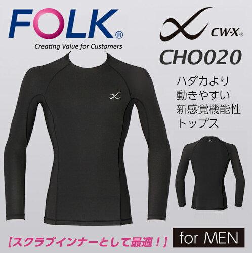 医療 白衣 スクラブ FOL-CHO020 スクラブ用イ...
