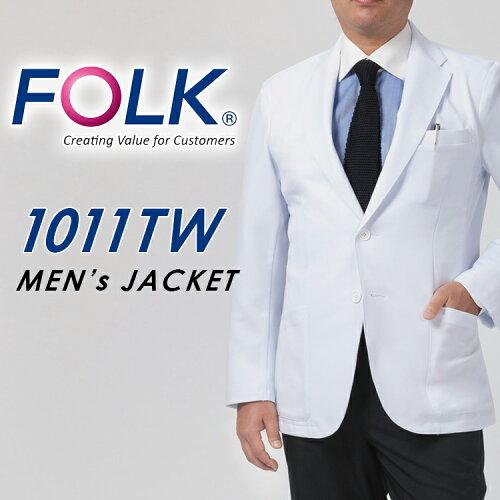 男性用 テーラード シングルジャケット 白衣 フォーク 1011TW