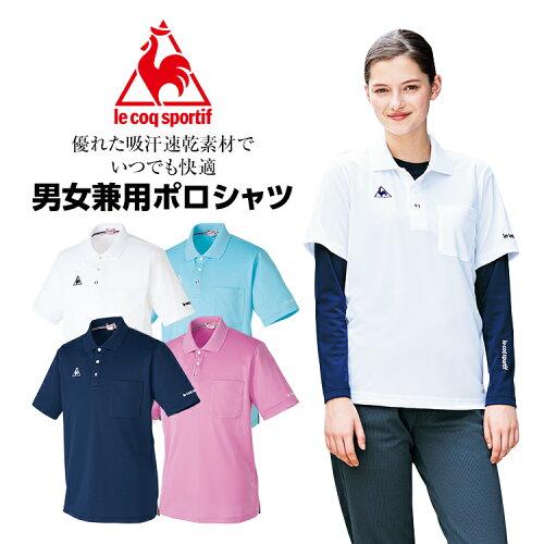 吸汗速乾性を備えたクイックドライの半袖ポロシャツ(Unisex) U...