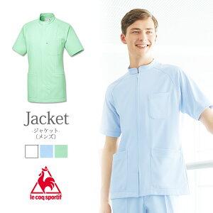 ルコックメンズホワイト前開きケーシージャケット【白衣】