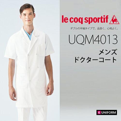 ルコック メンズ 男性 診察衣 ドクターコート ...