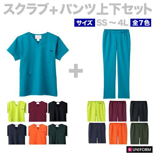 スクラブ(7013SC)+パンツ(5013SC) 上下セット 男性 女性 レディ...