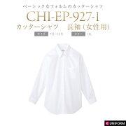 ���å��������ŵ�ʽ����ѡ�������˥��ե�����Ź�ˤ�������CHI-EP-927-1�ۥ磻��