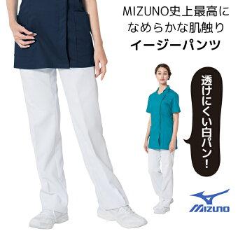 【送料無料】ミズノスクラブ白衣ユニセックスジョガーパンツ【SS〜5L】