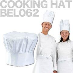 コック帽 調理用帽子 ウッドベル刺繍 名入れ(ネーム入れ)可