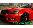 ラッピングシート 赤メッキ152cm×2m カーラッピングシート...