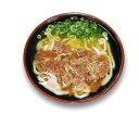 ウエストの肉うどん(家事ヤロウで紹介)のレシピ