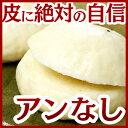 Shino_nashi_t