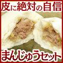 Shino_set_t