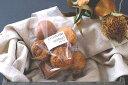 糸島アンダギープレーン(6個入×3袋) サーターアンダギー 食工房たまひろの画像