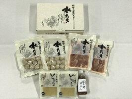 はかた一番どり水炊きセット(竹)