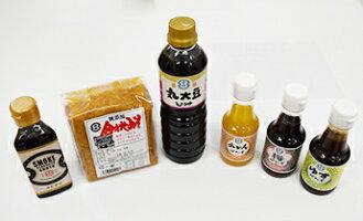 香料・着色料・化学調味料・合成保存料無添加詰め合わせセット