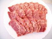 【大分県産】国産 豊後黒毛和牛 モモ肉 焼肉用 300g【A-5ランク】
