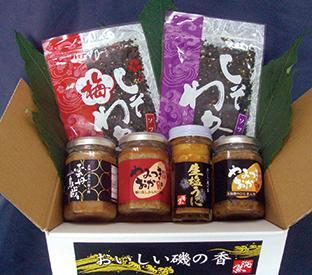 【送料無料】海魚のオリジナルセット