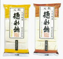 徳永飴(あめがた)(黒糖入り)8枚-各3袋6袋セット その1