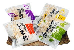 徳永飴-食べやすい、1口サイズセット(ギフト箱入り)
