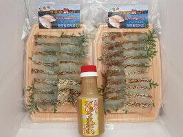 朝獲れた新鮮な真鯛を丁寧にさばいて、鮮度そのまま全国へお届けします。【100セット限定】【送料無料】本格鯛茶漬け/玄海灘の厳選真鯛昆布〆炙りカット済(冷凍・3-4人前)