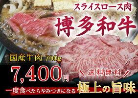 福岡県肉畜共進会2年連続金賞受賞【堀内牧場産】