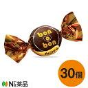 チョコレート ギフト 3個入 ボンボンショコラリボン包装 「パッション タンザニア メキシック」