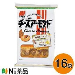 【送料無料】三幸 チーズアーモンド 16枚×16袋