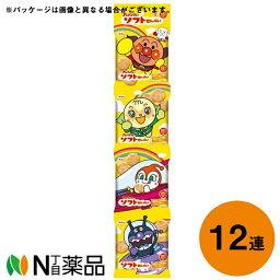 栗山米菓 アンパンマンのソフトせんべい 52g[13g×4袋]×12個セット【送料無料】