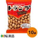 三立製菓 サンリツビスケット トランプ 105g入×10袋セット【送料無料】