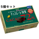 明治 チョコレート効果 カカオ72%[75g]入×5個セット<美と健康を考えた高カカオポリフェノール><低GI食品>【送料無料】