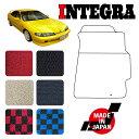INTEGRA/インテグラ/DC1/2専用フロアマット