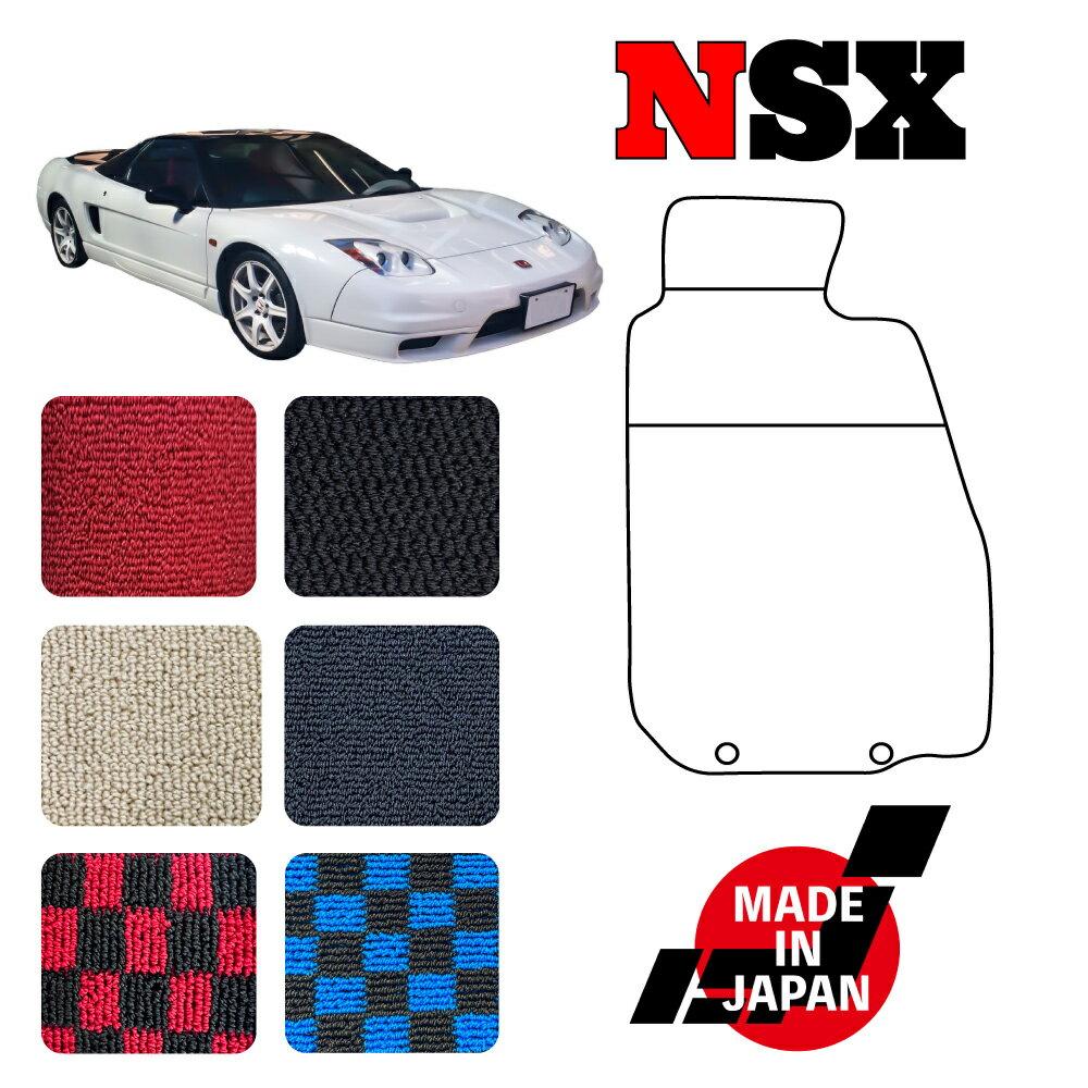 アクセサリー, フロアマット NSX(NA12)