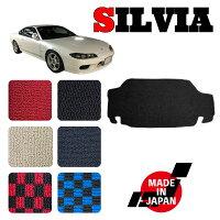 silvia/シルビアS15専用トランクマット