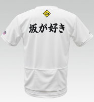 LOVEBIKE(ラブバイク)VALETTEサイクルTシャツ