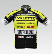 バレット スピード イエロー サイクルジャージ サイクル レプリカ ユニフォーム ランニング フィットネスウェア