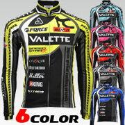 バレット スピード フォース ウインター ジャケット サイクルジャージ サイクル レプリカ ユニフォーム ランニング フィットネスウェア