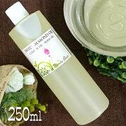 スイートアーモンドオイル250ml純度100%天然無添加スキンケアやクレンジング、乳液代わりにも(美容オイルマッサージオイルキャリアオイルボディオイルベースオイル)