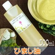 ローズヒップオイル1000ml純度100%天然無添加スキンケアやクレンジング、乳液代わりにも(美容オイルマッサージオイルキャリアオイルボディオイルベースオイル)