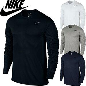 メール便送料無料 ナイキ DRI-FIT レジェンド 長袖 Tシャツ 718838 NIKE メンズ トップス スポーツウェア