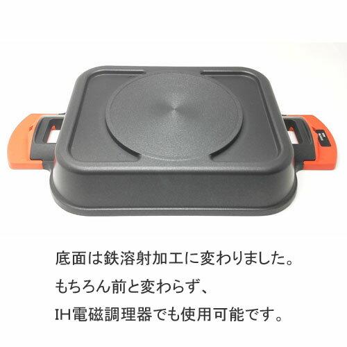 オークス UCHICOOK スチームグリル ガラスカバー ブラック UCS16BK