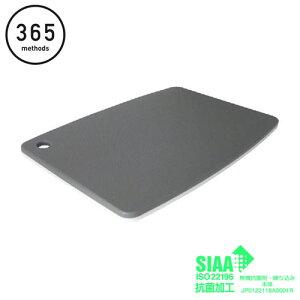 【日本製】 365メソッド バイカラー抗菌まな板 Mサイズ ポリエチレン製
