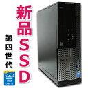 【新品SSD128GB】コスパ最高 Corei5-4570 ...