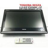 ■TOSHIBA REGZA レグザ 19V型 液晶テレビ 19A8000 リモコン付 スタンド無 中古テレビ 【送料無料】【30日保証】