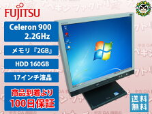 ��100���ư���ݾڡ�FMVESPRIMOK550/ACel-900Windows7Professionalx32����2GBHDD160GB����USB̵���ҵ����ץ����ͭOffice2013���եȥ��ץ����ͭ17�����η�������̵���ۡ���š�