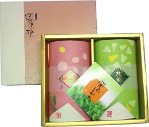 なべしま銘茶【深蒸し煎茶ギフト】2本セット