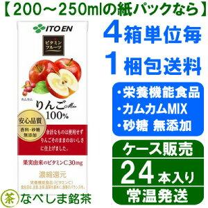 ◆伊藤園ビタミンフルーツシャリっとりんごMixなめらか搾り200ml紙パック×24本◆【送料別途】【ケース販売】
