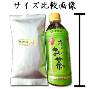 ◆なべしま銘茶【業務用】烏龍茶リーフ100g袋×3