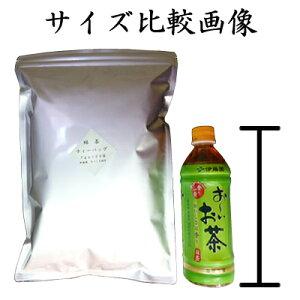 ◆なべしま銘茶【業務用】深蒸し茶ティーバッグ7g×100袋