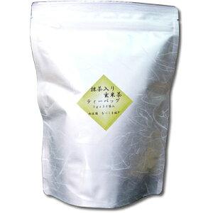 ◆なべしま銘茶【業務用】抹茶入り玄米茶ティーバッグ5g×50袋◆