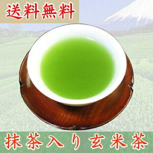 オリジナル玄米茶抹茶入り100g