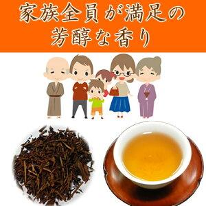 【送料無料】◆なべしま銘茶【特上】ほうじ茶100g×4袋◆