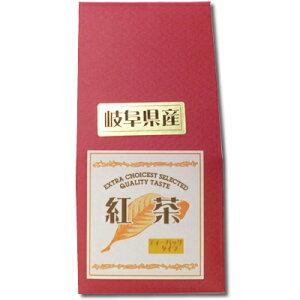 岐阜県産紅茶【やぶきた種】ティーバッグ3g×7P
